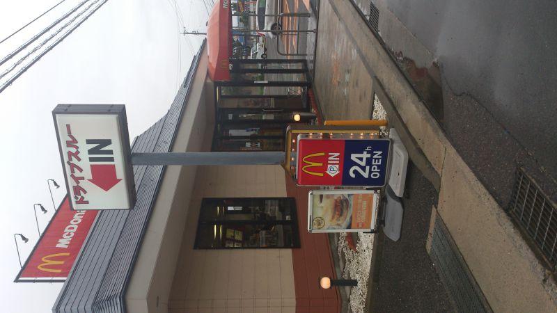 マクドナルド 147大町店