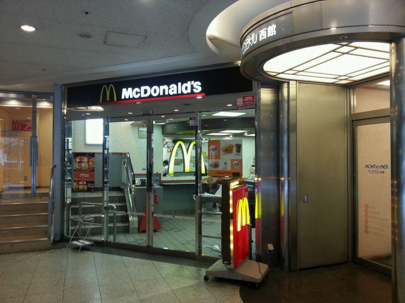 マクドナルド JR芦屋店