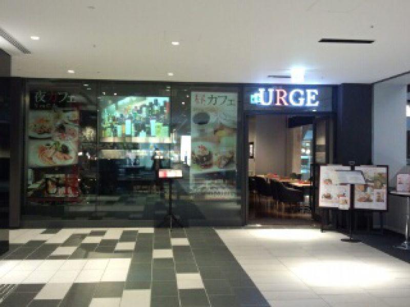 URGE 〜 Event Cafe & Present Labo 〜 グランフロント大阪