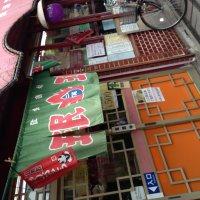 ミンミン 山科店