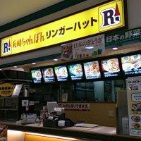 リンガーハット イオン箕面店