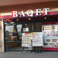 BAQET みのおキューズモール店