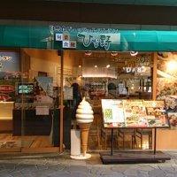 旬菜食健 ひな野 キューズモール箕面店