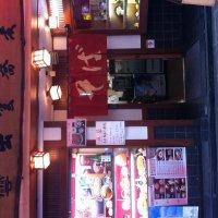 出雲蕎麦 本店 京町店