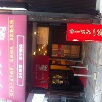 一蘭 小倉店