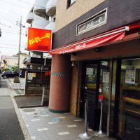 Eat in&Take out Curry かれーや 西調布