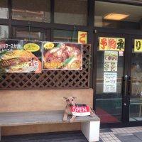 銀座珈琲店 名古屋日置商店街