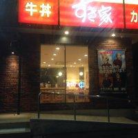 すき家 9号浜田店