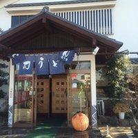 そうま 川島店