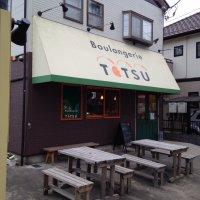 Boulangerie Tetsu